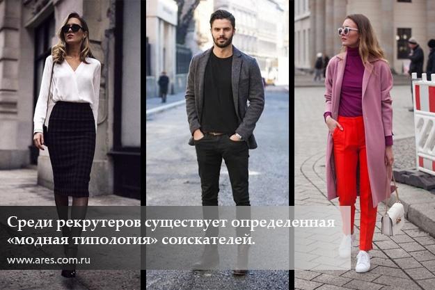 Компетенция стиля